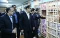وزیر بهداشت: حضور تیم سلامت در زندانها مصداق یک کار جهادی است