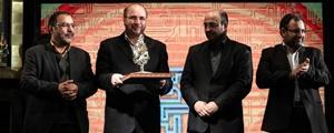 برترینهای نخستین جشنواره رسانههای شهری تهران معرفی شدند