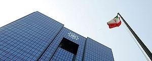 واریز ۴۹۰ میلیون دلار از داراییهای مسدود شده ایران
