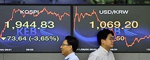 ۱۵ اسفند؛ افزایش ارزش شاخص سهام در بازارهای بورس آسیا