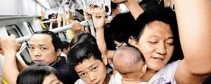 پکن میخواهد جمعیت خود را تا سال ۲۰۲۰ به ۲۳ میلیون نفر محدود کند