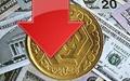 کاهش چشمگیر قیمت سکه و دلار در بازار ؛ جدول آخرین قیمتها در بازار