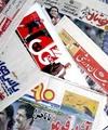 ۱۳اسفند؛تیتر یک روزنامههای ورزشی صبح ایران
