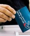 تأیید صلاحیت کاندیداهای شورایاریها توسط هیأت نظارت