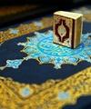 قرآن کریم برای نخستین بار به خط «ارسنجانی» چاپ میشود