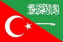 عربستان-ترکیه