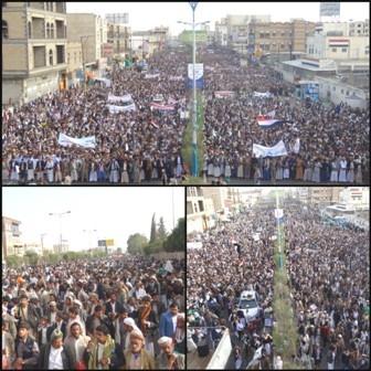 راهپیمایی گسترده مردم یمن علیه تجاوز نظامی عربستان به این کشور