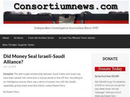 کمک ۱۶میلیارد دلاری عربستان به صهیونیست ها