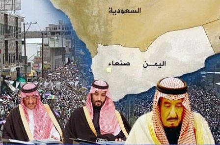 تجمع بزرگ لبنانیها و نگرانی آل سعود