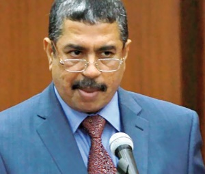 خالد بحاح
