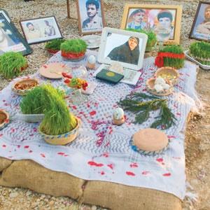 خاطرات سرزمین حماسه