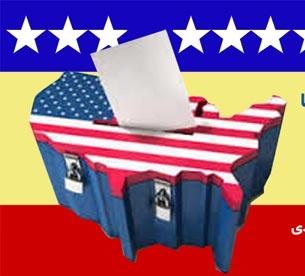 چه کسانی نامزد ریاست جمهوری آمریکا شدهاند؟