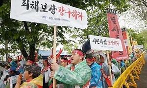 مردم کره جنوبی خواستار اخراج نظامیان آمریکایی شدند