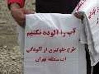 ۱۵۰ تن زباله با کمک گردشگران از رودخانههای استان تهران جمع شد