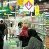 شاخص قیمت کالاها و خدمات مصرفی خانوارهای شهری