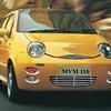 پیشنهاد کاهش قیمت خودروهای چینی در ایران
