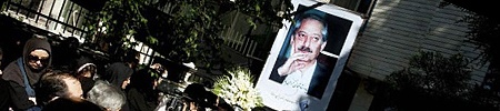 گزارش تصویری / مراسم تشییع پیکر استاد حسین قندی با حضور اساتید ارتباطات