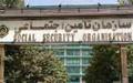 بستری مستمریبگیران تامین اجتماعی در مراکز درمانی دولتی رایگان شد