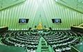 لزوم استعفای اعضای شورای شهر و روستا برای حضور در انتخابات مجلس