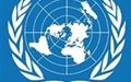 سازمان ملل تمامی کارکنان خود را از یمن خارج کرد
