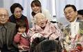پیرترین زن جهان درگذشت