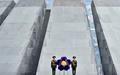 صدمین سالگرد کشتار ارمنیان