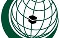 درخواست سازمان همکاری اسلامی برای برگزاری نشست فوری درباره یمن