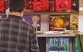 کاهش شدید ارزش معاملات بورس