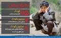 یمن زیر حمله از هوا، دریا و زمین