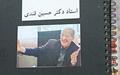 گزارش مراسم گرامیداشت سومین روز درگذشت استاد حسین قندی