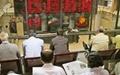 بازارسهام در انتظار نشست سهشنبه شورای پول و اعتبار