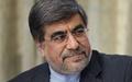 دستور ویژه وزیر ارشاد برای بیمه فعالان قرآنی