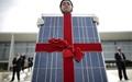 عکس روز: هدیه خورشیدی