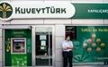 آلمان بانک اسلامی راهاندازی کرد