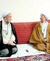 نظر مراجع و علما درباره اداره تهران