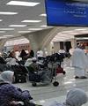 نامه رسمی عربستان در مورد حادثه جده