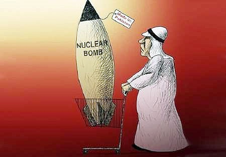ریاض و رویای بمب اتم
