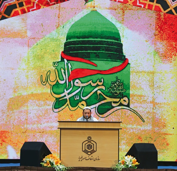 روزهای قرآنی پایتخت