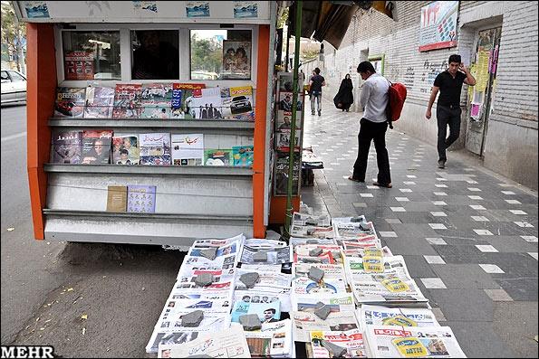 پلمپ ۱۷ دکه مطبوعاتی فروش سیگار در پایتخت