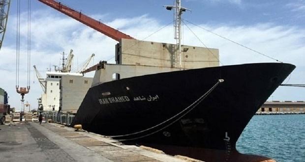کشتی نجات به جیبوتی رسید