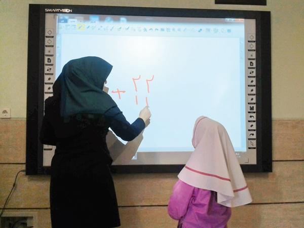 معلم و دانش آموز
