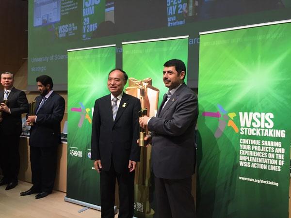تصاویر اهدای جایزه وسیس۲۰۱۵ به کشورهای برتر؛ جایزه ایران را شاهحسینی گرفت