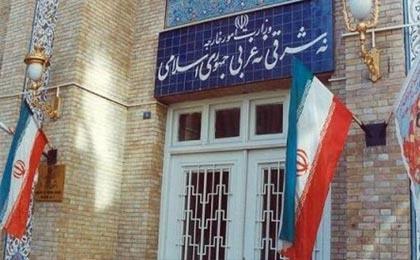 اعتراض تهران به عربستان