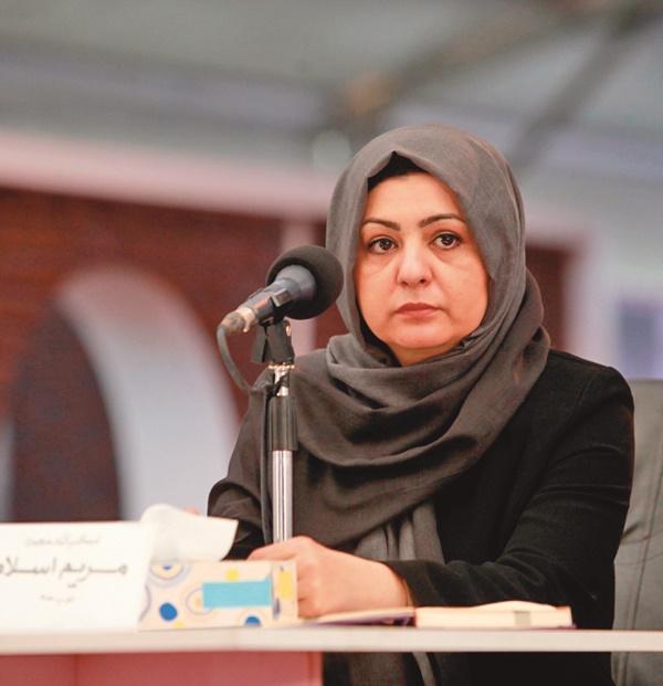 مریم اسلامی