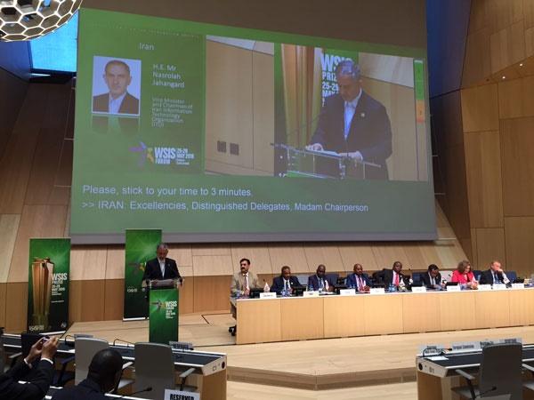 تصاویر سخنرانی جهانگرد در فروم ۲۰۱۵ وسیس - ژنو