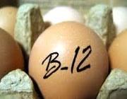 تخم مرغ - ویتامین ب۱۲