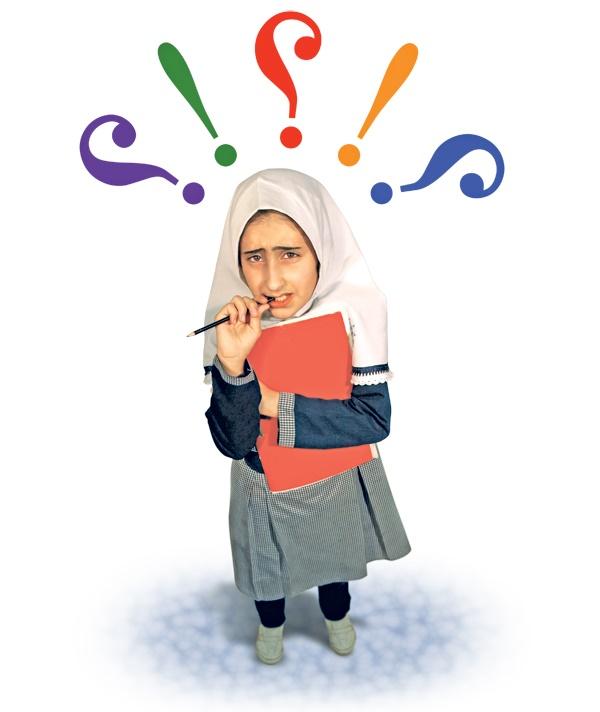 آشنایی با تاثیرات اضطراب بر امتحان بچهها