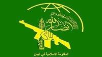 تاکید انصارالله بر تداوم مبارزه با عربستان تا قطع تجاوز
