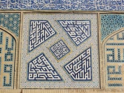 اطلس زبان کتیبهها و دانشنامه سکههای ایرانی تهیه میشود