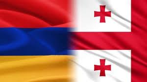 اعتراض گرجستان به ارمنستان